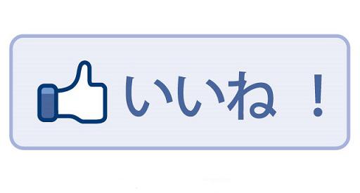 http://manablog.dosuzuki.com/wp-content/uploads/2014/06/000.jpg