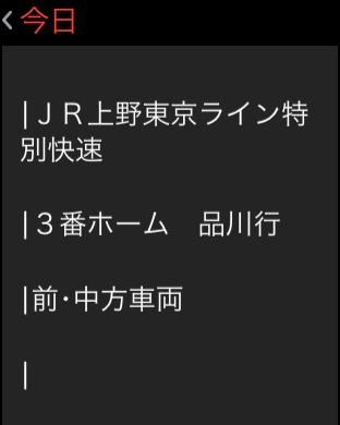 2015-05-30-01.41.27
