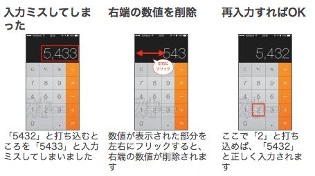 スクリーンショット 2015-05-14 16.27.02